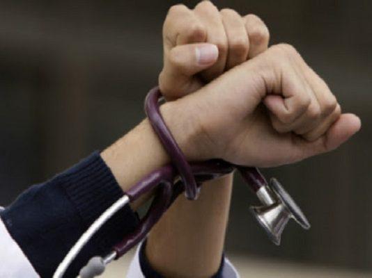 ley para castigar a quien robe recursos de la salud